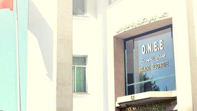 Photo de Etat d'urgence sanitaire: l'ONEE assouplit ses procédures pour les clients