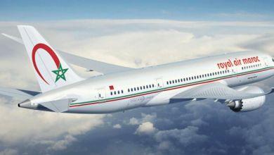 Photo de Coronavirus : Royal Air Maroc suspend de nouvelles lignes