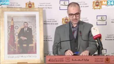 Photo de Retard de l'annonce des guérisons du coronavirus: le ministère explique