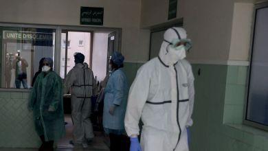 Photo de Santé au Maroc: une échographie du secteur s'avère cruciale
