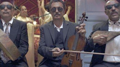 Photo de Cinéma marocain: deux reco' pour le confinement