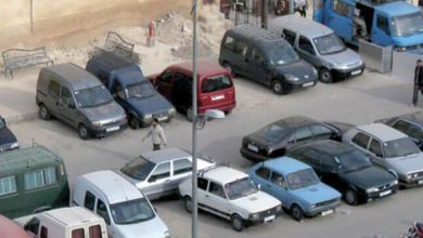 Photo of Médina de Fès: l'aménagement des parkings suspendu