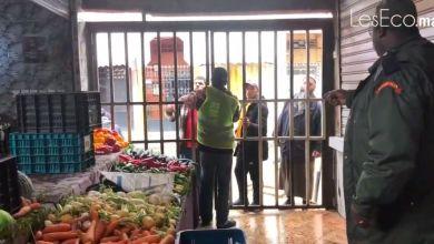Photo de Souk Al Qods à Casablanca: les autorités contrôlent le respect de l'horaire de fermeture fixé à 13h