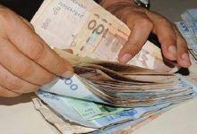 Photo de Politique monétaire : creusement du déficit de liquidité bancaire