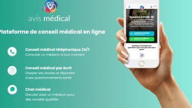 Photo de Avis Médical: une plateforme de conseil médical gratuite durant le confinement