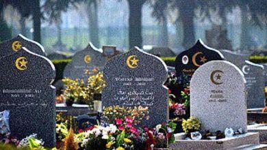 Photo de Covid-19 en Italie : 16 cimetières musulmans ouverts, selon l'ambassadeur Bella