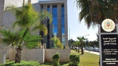 Photo de Après les déclarations de Hamid El Mahdaoui, la DGAPR fait une mise au point