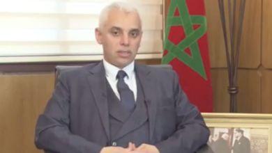 Photo de Ait Taleb: trois conditions pour lever l'état d'urgence