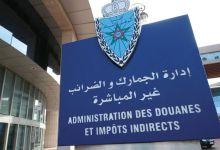 Photo de La douane et la DGI simplifient leurs procédures: ce que l'on sait
