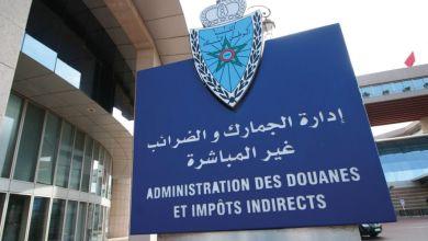 Photo de Douanes et impôts indirects : ce qui va changer d'ici 2023