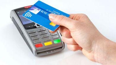 Photo de Paiements en ligne via cartes bancaires: les chiffres du CMI