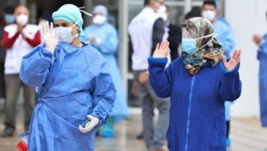 Photo of Coronavirus au Maroc: nouveaux cas, guérisons…le bilan de ce lundi