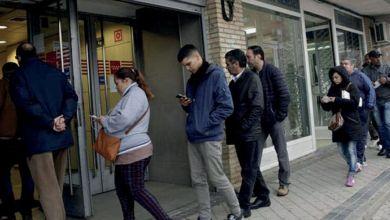 Photo of Discriminations: enquête inédite sur les Marocains d'Europe (CCME)