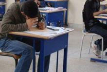 Photo de La date de l'annonce des résultats du bac au Maroc