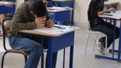 Photo de Baccalauréat Maroc : la répartition géographique des candidats