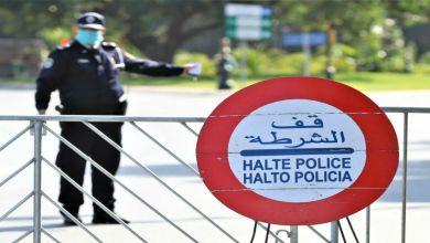 Photo de Etat d'urgence au Maroc: quelques semaines de rallonge supplémentaires ?