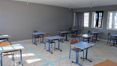 Photo de Baccalauréat au Maroc : l'effet Covid-19