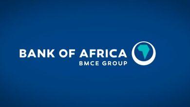 Photo de Mise au point de BMCE BANK INTERNACIONAL