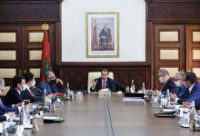 Photo de Pour un «business model» de l'économie marocaine