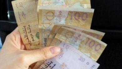 Photo of L'économie marocaine devrait grimper en 2021