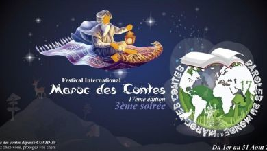 Photo of Le Festival international Maroc des contes en mode Covid-19