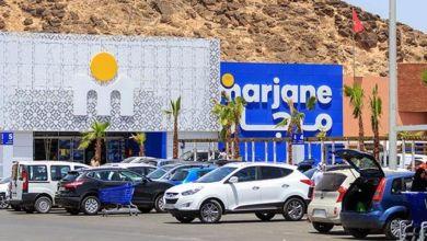Photo de Marjane ferme (provisoirement) deux hypermarchés à Marrakech