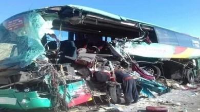 Photo de Grave accident à Agadir : au moins 12 morts