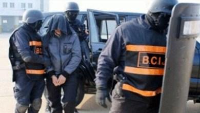 Photo de Le BCIJ dément les allégations de l'épouse d'un des mis en cause
