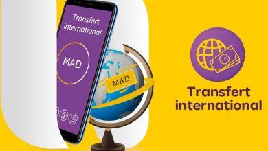 Photo de Mobile Money : inwi money lance la réception du transfert international