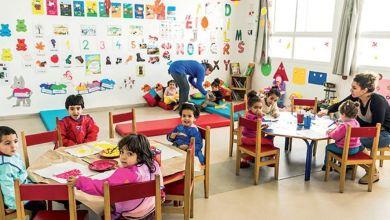Photo de Éducation préscolaire : Fromageries Bel Maroc s'associe à la Fondation Zakoura
