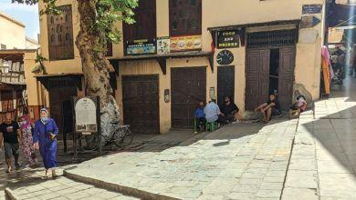 Photo de Artisanat : à Fès, les bazaristes agonisent