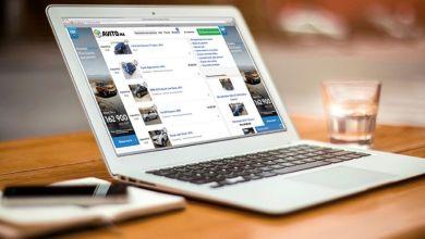 Photo de Le malaisien Frontier Digital Ventures s'offre Avito