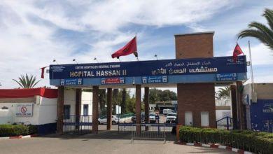 Photo de CHU d'Agadir : les médecins internes lésés