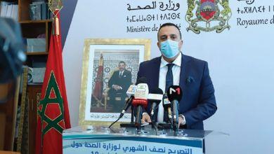Photo de Coronavirus au Maroc : le bilan bimensuel du ministère de la Santé