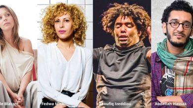 Photo de ESAV : L'École supérieure des arts visuels de Marrakech revient en force