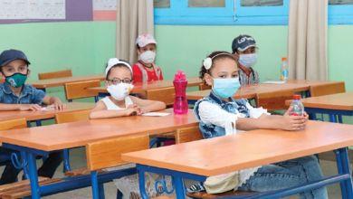 Photo de Rentrée scolaire 2021-2022: les précisions du ministère de l'Éducation nationale