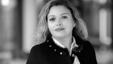 Photo de Bouchra Outaghani : «La restructuration de la Fédération est un chantier sectoriel important»