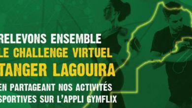 Photo de Tanger Lagouira : premier challenge sportif virtuel lancé, à l'occasion de la commémoration de la Marche Verte, par GC Sports en partenariat avec la MDJS