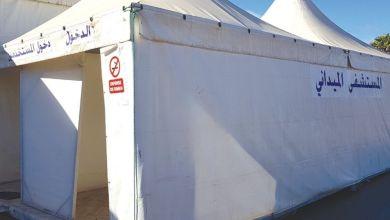 Photo de L'hôpital de campagne d'Agadir, une solution de dernier recours