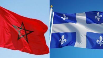 Photo de Maroc-Québec : lancement du 4e appel à projets