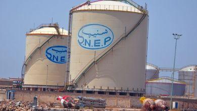 Photo de SNEP : le plan de développement va bon train