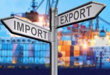 Photo de Import/Export : le Maroc tire son épingle du jeu