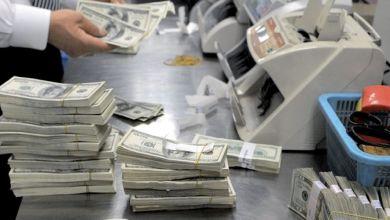 Photo de Emprunt international : comment le Maroc a levé trois milliards de dollars
