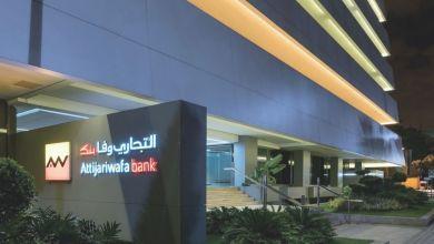 Photo de Entrepreneuriat : coup de pouce d'Attijariwafa bank