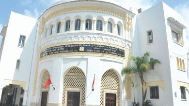 Photo de Casablanca-Settat : les opérateurs s'engagent pour les primo-entrepreneurs