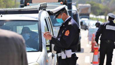 Photo de Fès. Comment les opérateurs s'adaptent  au couvre-feu