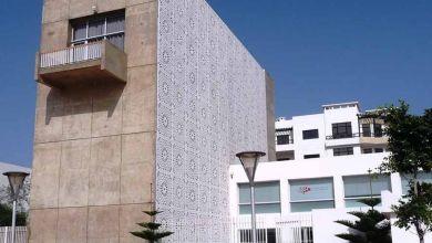 Photo de Agadir. Les coopératives formées par le CRI et Bank Of Africa