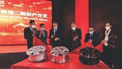 Photo de Automobile. Dicastal Morocco Africa inaugure sa 2e usine à Kénitra