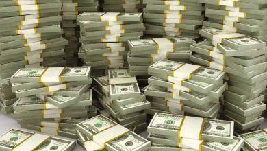 Photo de Réserves de change. Assez confortables pour rembourser une partie de la LPL