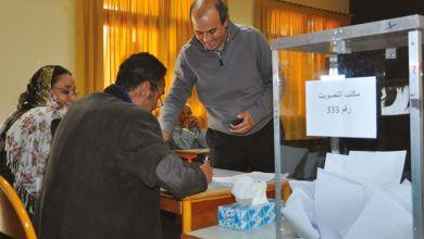 Photo de Élections : une belle leçon de démocratie !